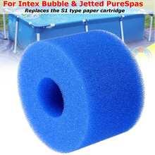 10,8x4x7,3 см фильтр для бассейна пены Многоразовые моющиеся губка картридж пена подходит пузырь гидромассажная чистый спа для Intex S1 Тип