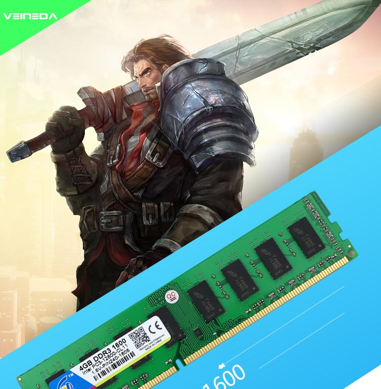4GB--DDR3-1600_01