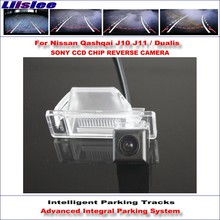 Liislee HD CCD Rear Camera For Nissan Qashqai J10 J11 / Dualis Intelligent Parking Tracks Reverse / NTSC RCA AUX 580 TV Lines
