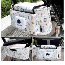 Детская коляска Органайзер сумка Мягкий подгузник сумка крюк детская коляска висячая сумка для хранения мультфильм складной слон дорожная сумка для подгузников