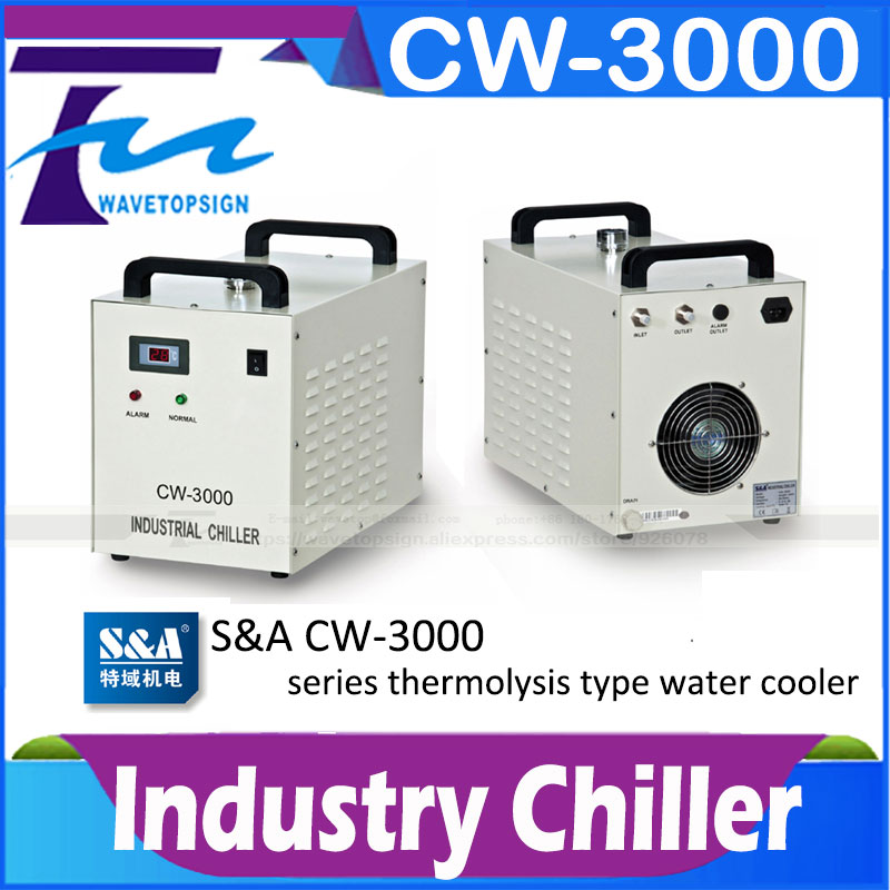 S&A CW3000 Industry Air Water Chiller for CO2 Laser Engraving Cutting Machine Cooling  60W 80W laser cooling fan for laser cutting and engraving machine