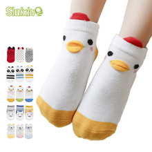 SLAIXIU 3 Pair Kids Socks Soft Cotton for Boys Girls Clothing Gifts Cartoon Bear Smile Children Breathable Baby Socks for 1-12T