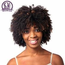 MSIWIGS афро кудрявый парик короткие волосы Омбре каштановые Искусственные парики для черных женщин афро-американских женщин Стрижка волос