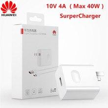 Оригинальный 10 V 4A HUAWEI Коврики 20 зарядное устройство перегружать 40 w Быстрая зарядка для P10 p20 Коврики 9 10 pro Honor Примечание 10 USB 3,1 Тип C