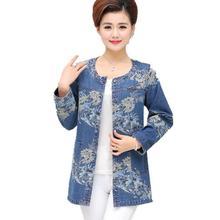 2018 Spring Autumn Women Shirts Plus Size Blue Shirt Female Fashion Casual Print Floral Denim Shirts Women jacket coat XL-XXXXL