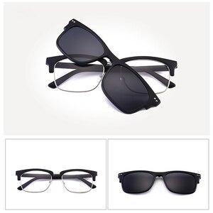 Image 2 - Spolaryzowane okulary przeciwsłoneczne zestaw z 3 sztuk klipsy magnetyczne TR rama klip na okulary magnes na co dzień optyczne krótkowzroczność okulary