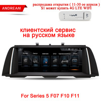 10 25 Quad Core Android 4 4 Car Multimedia Interface For BMW Series 5 F10 F11