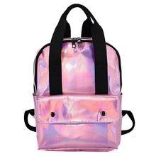 Hologram Promotion Des Schoolbag Achetez Laser WEH9D2I