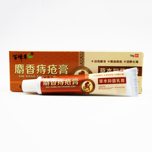 Мускусные материалы геморроя мазь мощный крем от геморроя внутренний геморрой сваи внешний анальный 18 г Китайский штукатурка