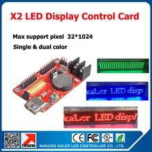 10pcs 1 lot X2 led sign control card 2pcs HUB12 1pcs HUB08 display control card get another 1pcs led control card as a present