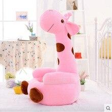 Детские диваны, детская мебель, портативное Детское Кресло-мешок, детское кресло, скандинавский складной zitzak гаджет жираф, Детская плюшевая игрушка