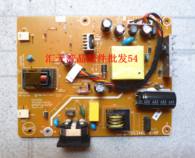 Free Shipping>Original   E1910H pressure plate 715G3460-4-HF power board .-Original 100% Tested Working free shipping original c lwm930 la760 power board pu lwm930 pressure plate jsi 190401b original 100% tested working