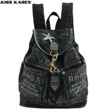 Поцелуй Карен черный/синий мода Аппликации Рюкзаки Джинсы для женщин Для женщин Рюкзаки путешествия джинсовая женская сумка-рюкзак Повседневное Daypacks
