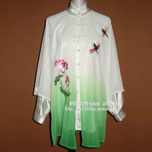 Customize Chinese Tai chi clothing Martial arts taiji performance shawl wushu uniform embroidery for women children girl kids