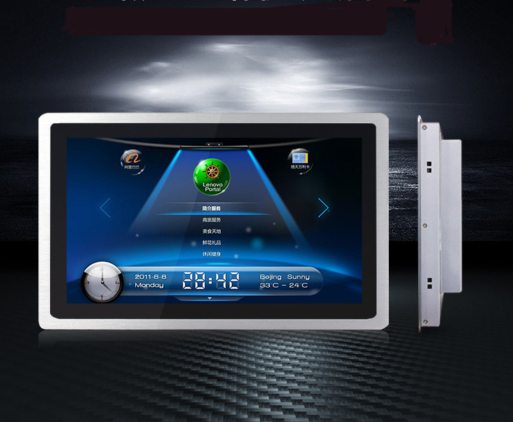 Waterproof Industrial touchscreen embedded all-in-one Tablet PC 12 inch monitor control pc 5 wire Gtouch all in one pc