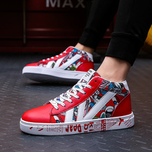 High Style Sneakers men Footwear Low Casual Elastic All Mens Skateboarding Shoes low help classic couple leisure Print Shoes