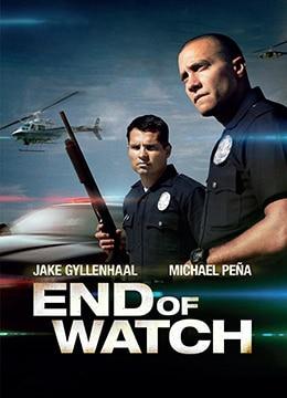 《警戒结束》2012年美国剧情,动作,犯罪电影在线观看