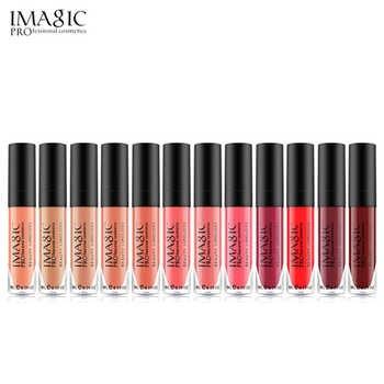 12pcs IMAGIC lip kit Rare Lip Paint matte lipstick Waterproof Strawberry Long Lasting Gloss