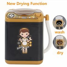Electronic Mini Washing Machine Shape Automatic Makeup Brush Cleaner Dries Deep Cleaning Brushes Sponge Powder Puff Tiktok Toy
