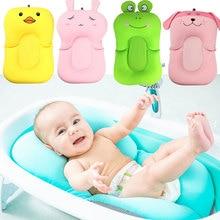 Новорожденный коврик для ванной детские игрушки для ванной детский душ, Ванна Коврик для ванны Детская безопасность мягкая подушка на сиденье опора для ванной Подушка детский подарок