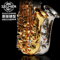 Hot Best Selling French Henri Selmer Paris Alto Sax 802 E Flat Electrophoresis Gold Top