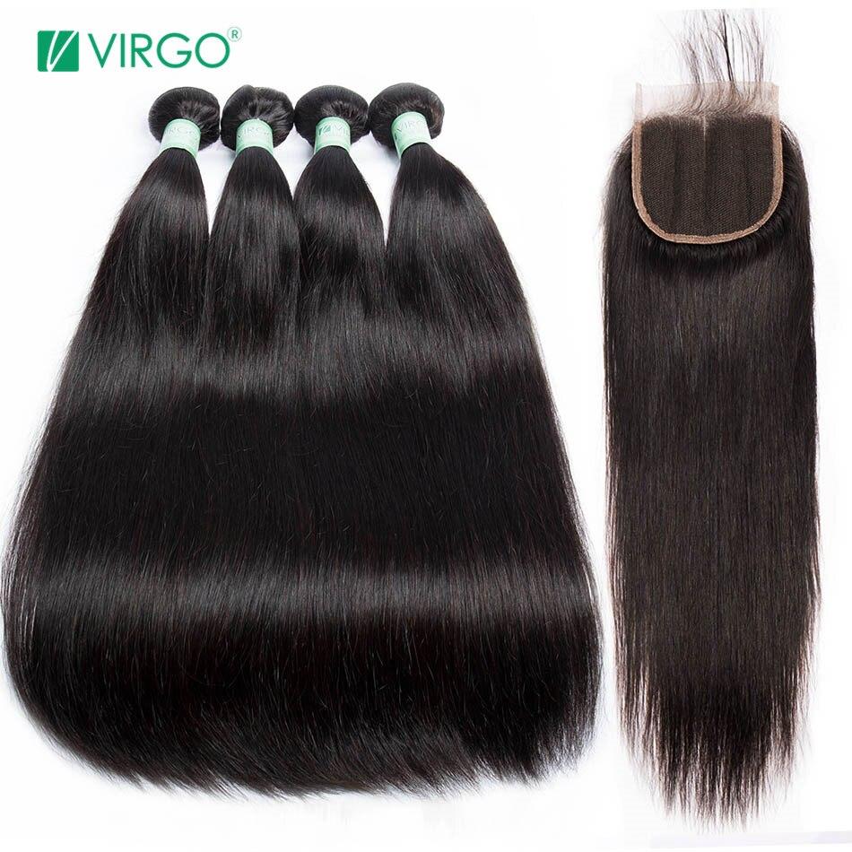 Volys Virgo Peruvian Straight Hair Bundles With Closure 3 Bundle Remy Weave Human Hair Bundles With Closure 4 pcs/lot