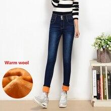 Женские зимние теплый флис ультра-высокой талией джинсы Женские тощий эластичного денима карандаш брюки Плюс большой размер кнопки длинные брюки