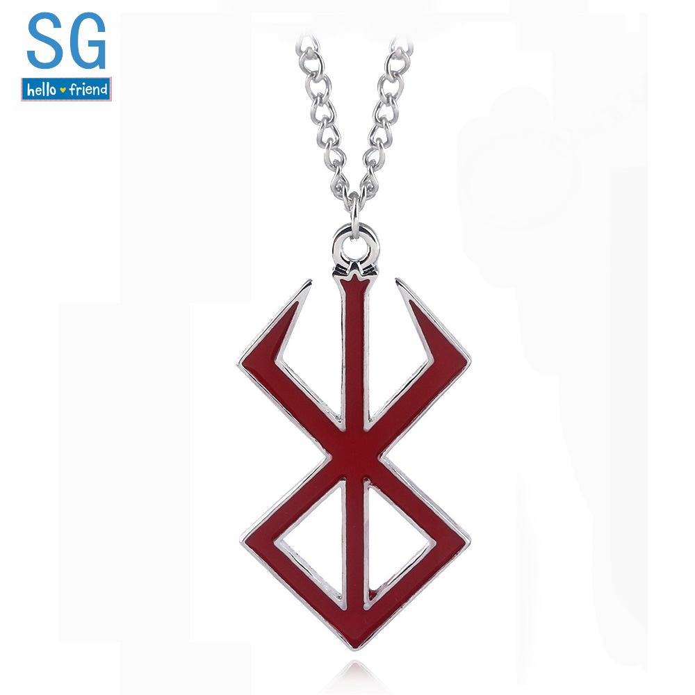 SG New Berserk Necklaces Pendants Guts Sword Red Logo Choker Dark Souls 3 Artorias Sword Men Car Bag Keyring Xams Gift
