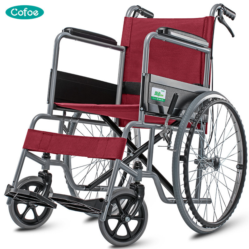 Cofoe Yidong Manual Wheelchair Folding Portable Trolley Old People Travel Scooter with Hand Brake for the Aged the Disabled portable cofoe yishu wheelchair full back rest folding galvanized steel scooter with pedestal pan for the aged 2018 newest