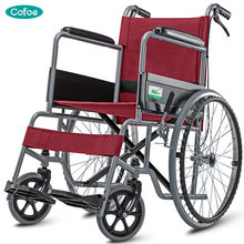 Cofoe Yidong Manual Wheelchair Folding Portable Trolley Old People Travel Scooter with Hand Brake for the Aged the Disabled(China)
