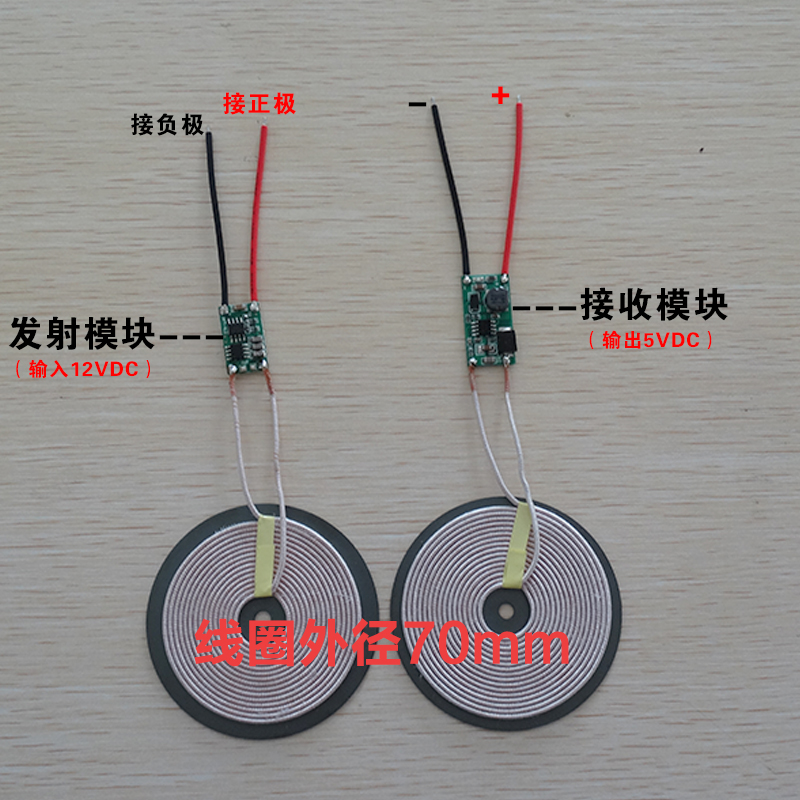 10mm Distance Receives and Outputs 5V1.5A Large Current Wireless Charging Power Supply Module Module high power output 5v1 2a transmit receive distance 10mm long distance wireless charging power supply