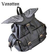 Для женщин кожаный рюкзак Школьные Сумки из искусственной кожи Большой Ёмкость Крылья Ангела рюкзак Винтаж Стиль Bolso Mochila Feminina Рюкзаки
