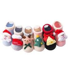 Lawadka/носки для малышей; рождественские Нескользящие короткие носки для новорожденных; Зимние Теплые Носки с рисунком для маленьких мальчиков и девочек