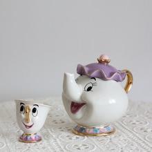 Cartoon Schönheit Und Das Biest Alten stil Teekanne Tasse Mrs Potts Chip Teekanne Cup One Set Weihnachten geschenk für freund Kostenloser verschiffen