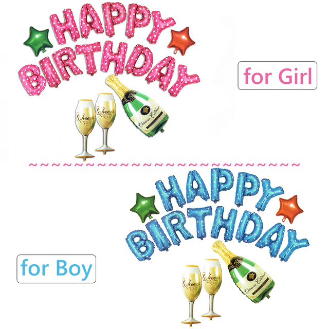 Boy Happy Birthday Wine Bottle Wineglasses Stars Balloon Sets Girl Baloon Anniversary Suits Event Party Decoration Supplies