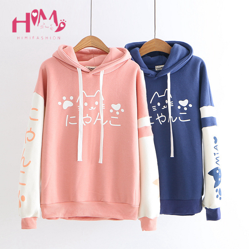 Japanese Kawaii Pink Sweatshirt Women Harajuku Anime Cat Clothes Mori Girl Preppy Warm Lovely Cute Paw Graphic Pullover MoletomHoodies & Sweatshirts   -