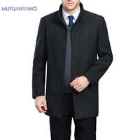 Mu Yuan Yang Men's Coat Autumn And Winter Casual Mens Woolen Jackets Stand Collar Coat Wool & Blends Warm Snow Overcoat