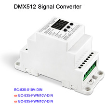 DC12V 24V 5CH led Din Rail DMX512/1990 signal to 0-10V or PWM 10V 5V converter DMX512 controller,BC-835-010V-DIN