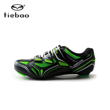 Tiebao Outdoor Cycling Shoes Men Zapatos Ciclismo Self-Locking Bike Shoes Breathable Athletic Racing Road Bicycle Shoes Sneaker