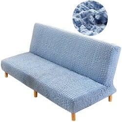 Svetanya эластичный стрейч диван-кровать крышка плотно все включено скольжению Чехол Диван Длина без подлокотник