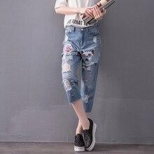 2017 Жира ММ новый весна лето Ковбойские теленок-длина брюки Корейский Стиль Случайные Отверстия плюс размер Свободные джинсовые Брюки G199