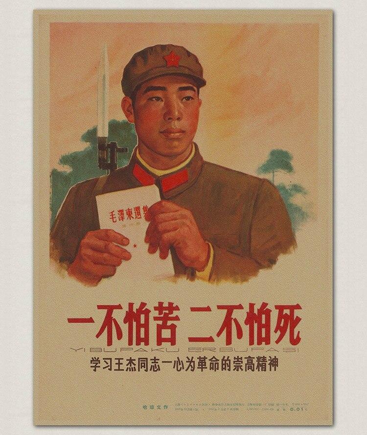 Vintage Chinese Propaganda Poster Good Harvest Communist Retro Art Print A3