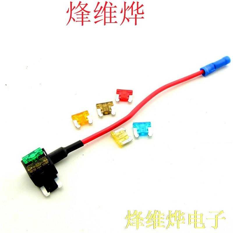 electrical fuse box conversion data wiring diagrams u2022 rh mikeadkinsguitar com