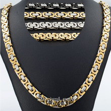 (18-36inch 8/11mm) Mens Chain Gold/Black/Gold Silver/Silver Color Flat Byzantine Ne cklace Stainless Steel Chain DLKNM27/28
