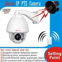 2.0 megapixels 1080P 30X optical zoom auto tracking PTZ Camera IR 150M with audio and wiper CCTV security system IP Camera