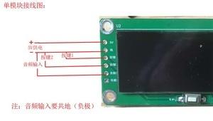 """Image 5 - Analizador de pantalla de espectro de música OLED de 2 """", amplificador de Audio MP3 para coche, indicador de nivel de Audio, Analizador de ritmo musical, pantalla grande de Medidor de VU"""