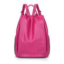 Famous Brand Travel Backpack Women Bags High Quality Pu Softback School Bag Fashion Korean Style Solid Black Zipper Bagpack m787