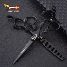 KUMIHO 6inch black hair scissors with dragon handle shear and thinning Japan 440C titanium coated free shipping