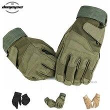 Тактические перчатки на полный палец, уличные спортивные велосипедные Нескользящие перчатки, мужские гоночные тактические перчатки