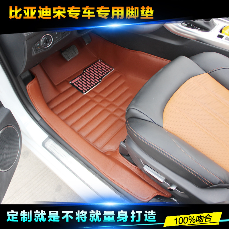 Myfmat custom foot leather rugs mat for LAVIDA CC CADDY GOLF GTI COMBI VR6 SAGITA PHIDEON UP free shipping classy comfortable in Floor Mats from Automobiles Motorcycles
